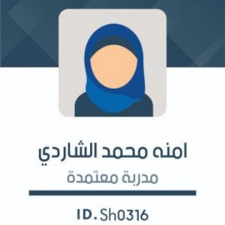 Profile picture of أمنه الشاردي